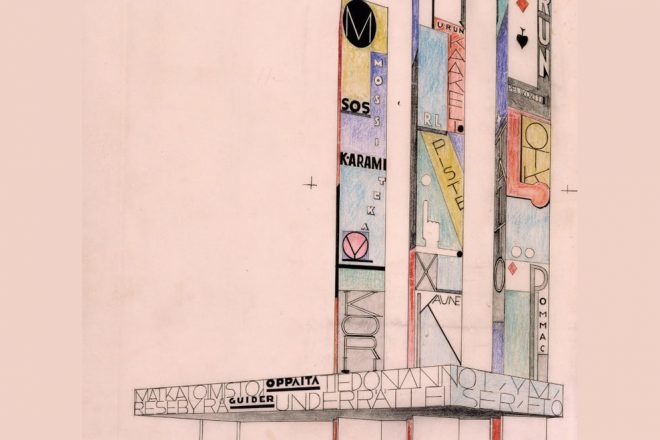 Colourful sketches of advertisements for a building's façade.